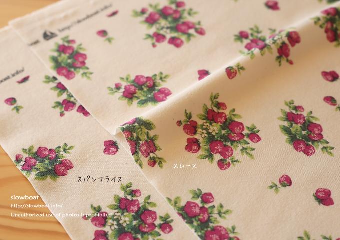40/スムース berryberry 【ローズ】