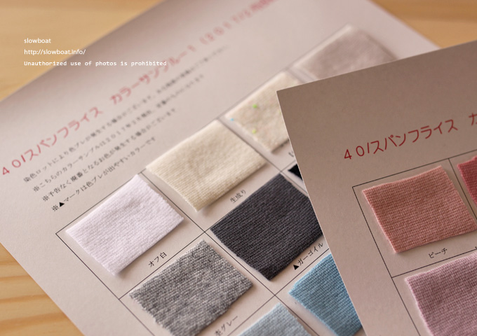40/スパンフライス 【サンプル】(2/24改定)